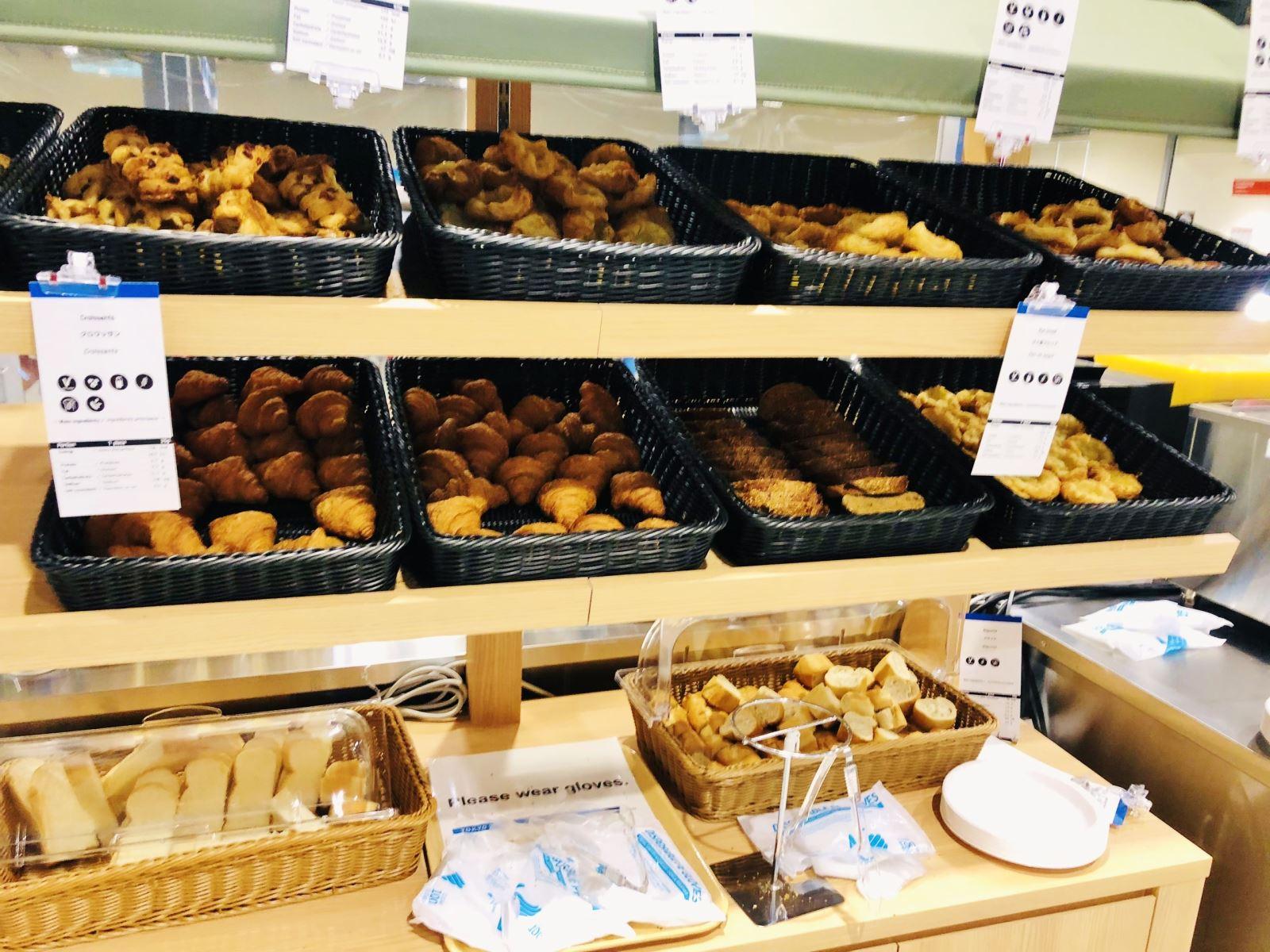 Olympic Tokyo 2020: Có 700 món ăn mỗi ngày, nổi bật với Phở và thịt bò Wagyu - 8